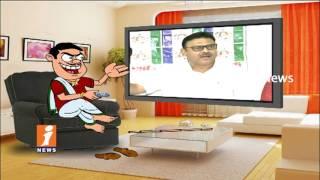 Dada Funny Conversation With YCP Leader Ambati Rambabu | Pin Counter | iNews