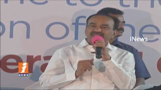 Minister Etela Rajender Launches CREDAI New Office In Banjara Hills | Hyderabad | iNews