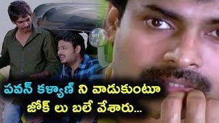 Devi Sri Prasad Movie Latest Trailer by Pawan Kalyan Reference Telugu Latest Trailers | Daily Poster