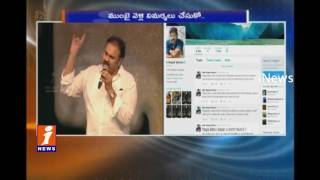 RGV Says My Twitter Account Is Hacked And Did Not Put In Telugu   iNews