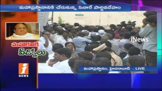 Dr C Narayana Reddy Final Journey Starts To Mahaprasthanam | iNews