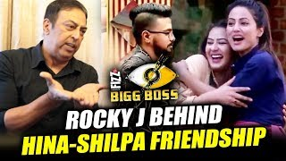 Vindu Dara Singh EXPOSES Hina Khan And Shilpa Shinde Friendship | Bigg Boss 11