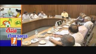 Chandrababu Naidu Finalised TDP MLC Contest Candidates List In AP | iNews