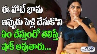 Actress Bhuvaneshwari Marriage and her Latest News | Celebrities Marriage Pics | Top Telugu TV