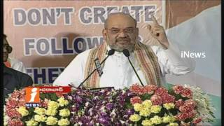 BJP Chief Amit Shah Aggressive Speech In BJP Party Meeting | Hyderabad | iNews