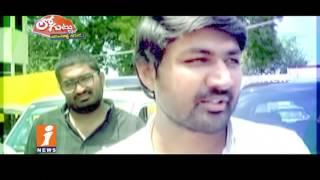 YS Jagan Comments on Chandrababu Irks Shilpa Brothers in Nandyal | Loguttu | iNews