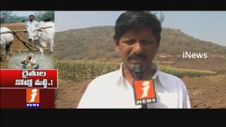 TDP Govt Fail To Give Compensation For Mulalanka Farmers Over Land Acquisition For Polavaram | iNews