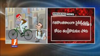 Elections Commission Allots Cycle Symbol To Akhilesh Yadav | Uttar Pradesh | iNews