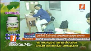 MLC Elections in AP | Polling Peacefully in Nellore | iNews