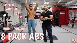 BBRT#44- 8 PACKS ABS Killer Workout! (Hindi / Punjabi)