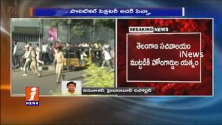 Home Guards Protest at Telangana Secretariat | Police Lathi Charge on Home Guards | iNews