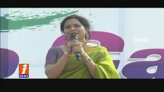 Let's Go CashLess Awareness Program | Vijayawada | Gautam Sawang,Singer Sunitha | iNews