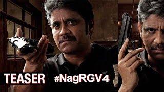 #NagRGV4 | Nagarjuna Ram Gopal Varma Movie Teaser | Siva 2 | Telugu Movie Trailers | Daily Poster