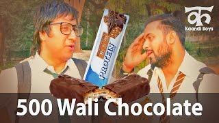 500 wali Chocolate - Kaandi Boys & Bhabhi Ep02