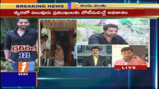 Narcotics Case | SIT Questioning Actor Nandu on His Narcotics Links | iNews