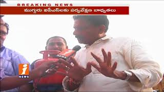 TDP and YSRCP Spent Cores Of Rupees in Nandyal By Election | Byreddy Rajasekhara Reddy | iNews
