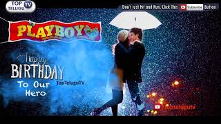 PLAYBOY Movie Motion Poster | Latest Telugu Movie Teaser 2017 | Telugu Movie Trailers