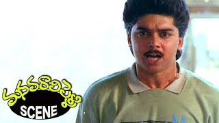 Soundarya Father Warns Satyanarayana Over Harish Soundarya Love  || Manavarali Pelli Movie Scenes