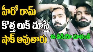 Actor Ram New Look Going Viral | Ram Beard Look | Ram Pothineni Latest Updates | Top Telugu TV