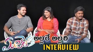 Angel Movie Team Interview || Angel Movie Chit Chat || Naga Anvesh, Hebah Patel , Sapthagiri, Ramesh