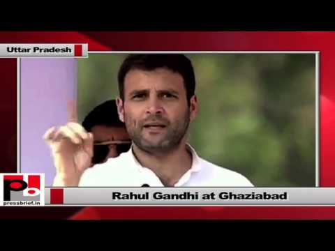 Rahul Gandhi- Congress is a party which belongs to all and it doesn't support anger