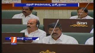 MIM MLAs Raises Pollution Issue In Telangana Assembly | Akbaruddin Owaisi | KTR | iNews