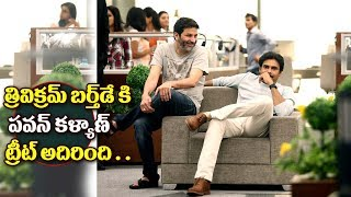 Pawan Kalyan Latest Movie Agnathavasi Latest ||  Agnathavasi Latest Teaser || #PSPK25 TRAILER