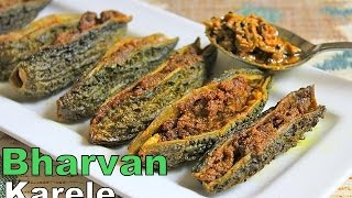 Bharvan karele recipe / Stuffed karele recipe