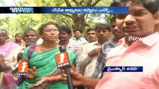Huge Crisis For Handloom Weavers in Proddatur   Kadapa    Ground Report   iNews