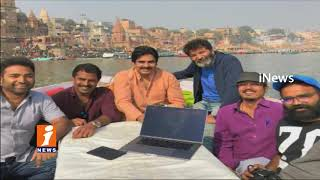ower Star Pawan Kalyan New Movie Agnathavasi First Look Poster Released In Varanasi | iNews