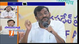 YS Jagan Padayatra For CM post Not For People   AP Ministers   iNews