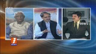 Ordinance On Demonetization   Penalty For Big Note Holders   News Watch (29-12-2016)   iNews