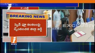 Warangal Judge Anni Rose Christian Sudden Inspection In MGM Hospital Over Swine Flu | iNews Effect