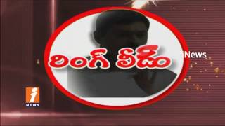 TDP MP CM ramesh Irrigation and Civil Projects Under His Controls In Rayalaseema | iNews