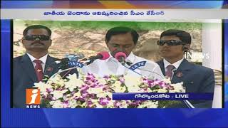 CM KCR Speech | 71st Independence Day Celebrations at Golconda Fort | Hyderabad | iNews
