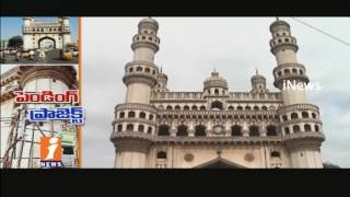 Charminar Redevelopment Project Works Delays | Govt neglects | iNews