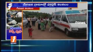 Fluoride Water Effects In Adilabad Agency Areas |Tribal agency Peoples Facing Health Problems| iNews