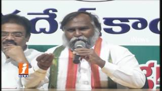 Telangana Congress EX MLA Jagga Reddy Fires On CM KCR | Telangana Formation Day | iNews