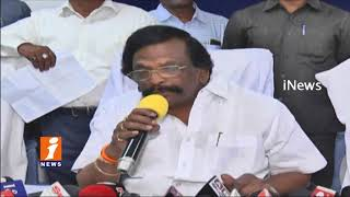 Minister Sidda Raghava Rao Review Meets With Govt Officials In Ongole   iNews