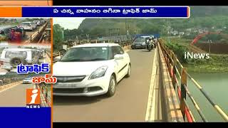 Heavy Traffic Jam On AP Secretariat Road In Vijayawada | iNews