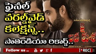 jai lava kusa final world wide closing collections I rectv india