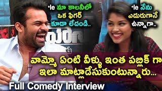 Sai Dharam Tej Special Comedy Interview | Jawan Telugu Movie | Telugu Movie Interview