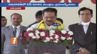 Nakka Anand Babu Swearing As AP Minister In Velagapudi   Amaravati   Andhra Pradesh   iNews