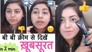 How to Look Beautiful, Flawless with BB Cream   Stay Quirky BB Cream Review   JSuper Kaur