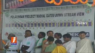 CM Chandrababu Naidu Inaugurates In Polavaram Project | West Godavari | iNews