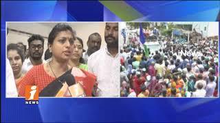 YSRCP MLA Roja Face To Face Over Kakinada Corporation Election Campaign | iNews