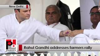 Rahul Gandhi speaks at 'Kisaan Mazdoor Samman' rally in Delhi Politics Video