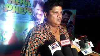 Interview Of Ricky Mishra  For Bhojpuri Film Hera Pheri