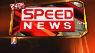 AP and Telangana Speed News (16-01-2017) | iNews