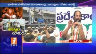 TRS Govt Failed To Fulfill Govt Posts in Telangana | Uttam Kumar Reddy | iNews